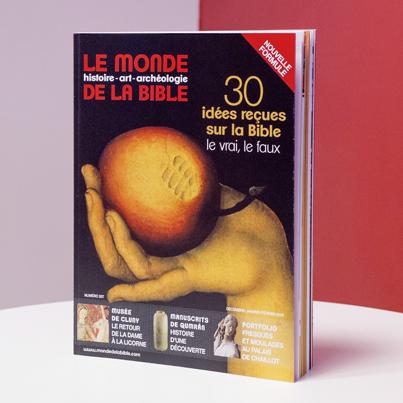 Nouveau Monde de la Bible